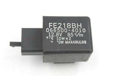 Yamaha knipperlicht relais