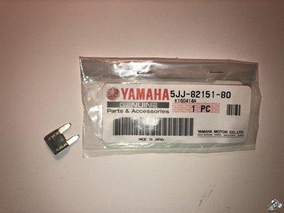 Yamaha Zekering 7.5 A-BL